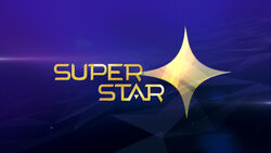 SuperStar logo 2016