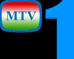 MTV 1 (1994-1997)