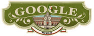 Google Mexican Independence Day