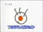 JOCX-TV8 (1986) CL