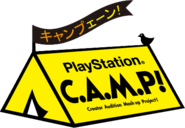 PlayStation CAMP (Alternate)