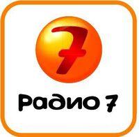 Radio 7(2006)