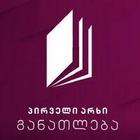 2 Tv Logo