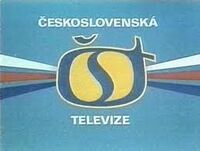 CST 1969