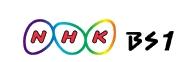 NHK BS1 Old