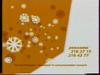 ScreenShot-VideoID-90MaFLloxeY-TimeS-140