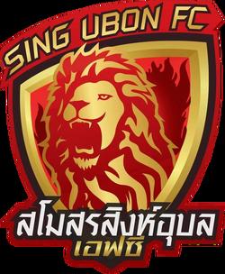 Sing Ubon 2016