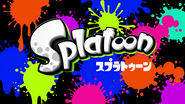 SplatoonJapanCaption