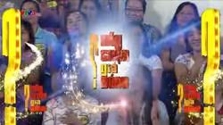TPIR Vietnam (2015-2017)-0