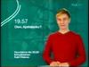 YLE TV2 n tunnukset ja kanavailmeet 1970-2014 (52)