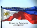 Abs cbn independence day greeting 2007