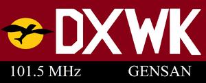 DXWKGENSAN