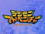DigimonAdventureLogo