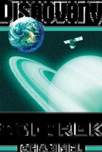 Discovery Sci-Trek Channel