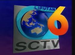 Liputan 6 sctv 1996