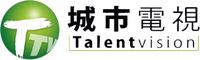 Talentvision 2013