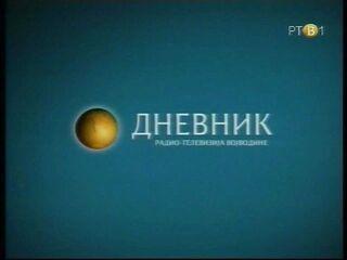 VideoCapture 20200122-200536