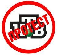Логотип НТВ Протест (2001)