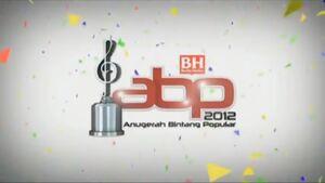Abpbh2012 2