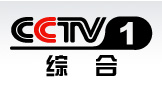 China Central TV-1