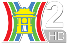 HanoiTV2 (2016-present)