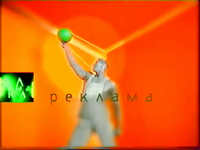 NTV 1997 Orange Ident Man and sputnik