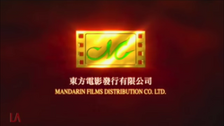 MandarinFilms2000V2