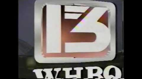 WHBQ News Montage (1994)