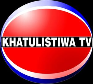 Khatulistiwa TV 2006