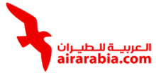 Air-Arabia logo