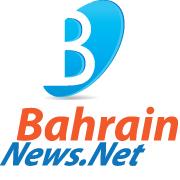 Bahrain News.Net 2012