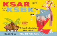 KSBK QSL 600