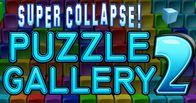 Super collapse puzzle gallery 2 logo