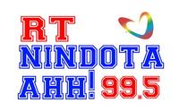 99.5 RT Cebu Logo 2005