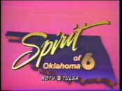 KOTV EYEWITNESS NEWS OPEN - 1985