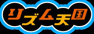 Rhythm Tengoku (リズム天国) Logo
