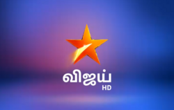 Star Vijay HD 2017-0