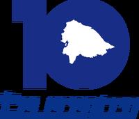 Telecentro (1979-1981)