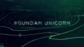ToonamiGundamUnicornshowID2017