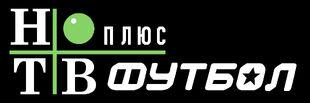 НТВ-Плюс Футбол (2003-2007)