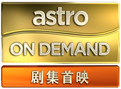 Astro AOD | Logopedia | FANDOM powered by Wikia