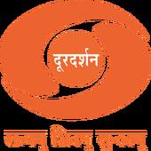 Doordarshan Satyam Shivam Sundaram