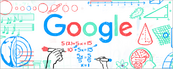 Google Teacher's Day 2015 (Version 2)