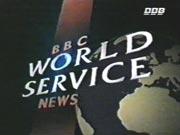 Worldservice1992