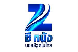 Zee Nung Logo