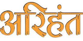 Arihant TV