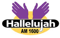 KATZ Hallelujah 1600