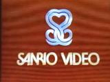 Sanrio Video
