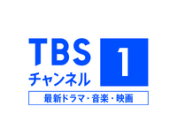 TBS Channel 1