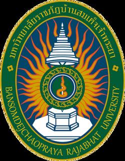 Bansomdejchaopraya Rajabhat logo 2004